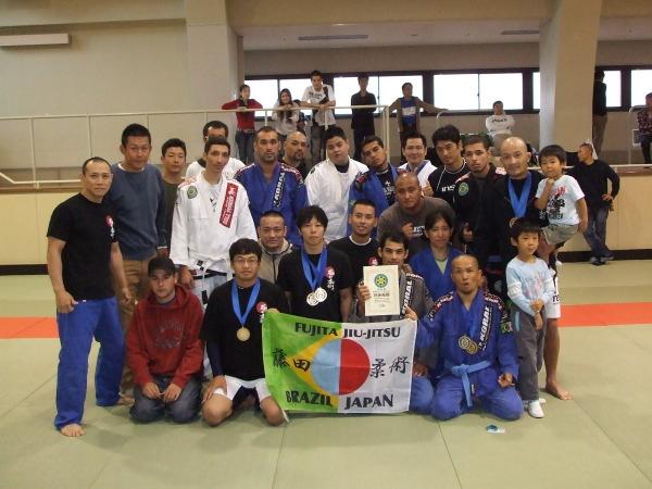 第1回 中国柔術選手権