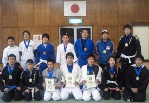 第4回  東北柔術選手権