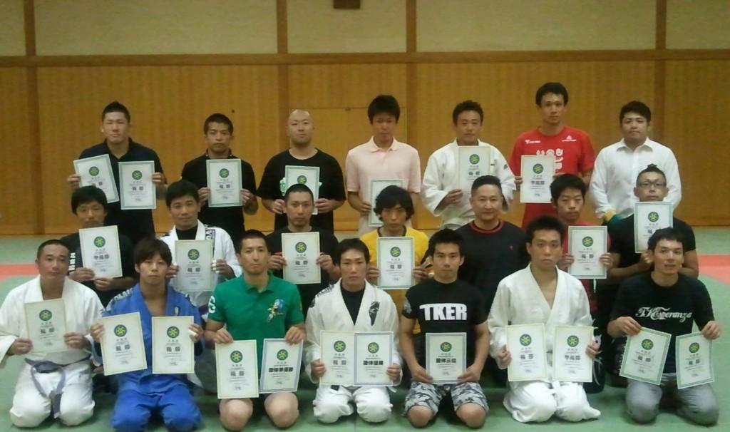第2回 中国柔術選手権