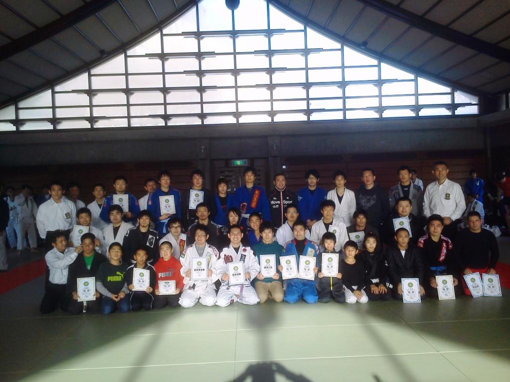 第5回  東北柔術選手権