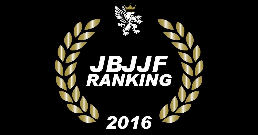 jbjjf_ranking2016