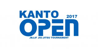 10th KANTO JIU-JITSU Open Tournament 2017.2.19 Riverside Sports Center(Taito, Tokyo)