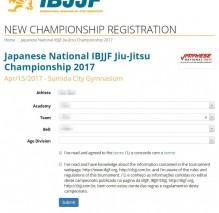 IBJJF7