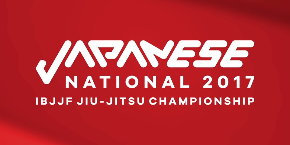 Japanese National IBJJF Jiu-Jitsu Championship 2017 .4.15 Sumida City Gymnasium(Sumida, Tokyo)