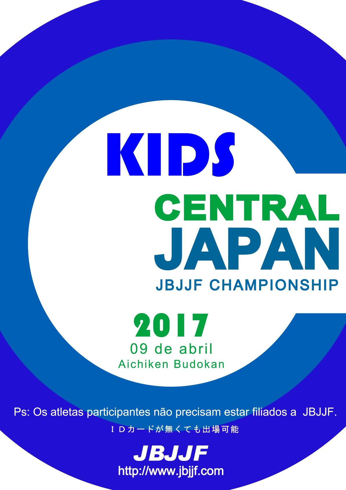 cen_ch_kids1_poster