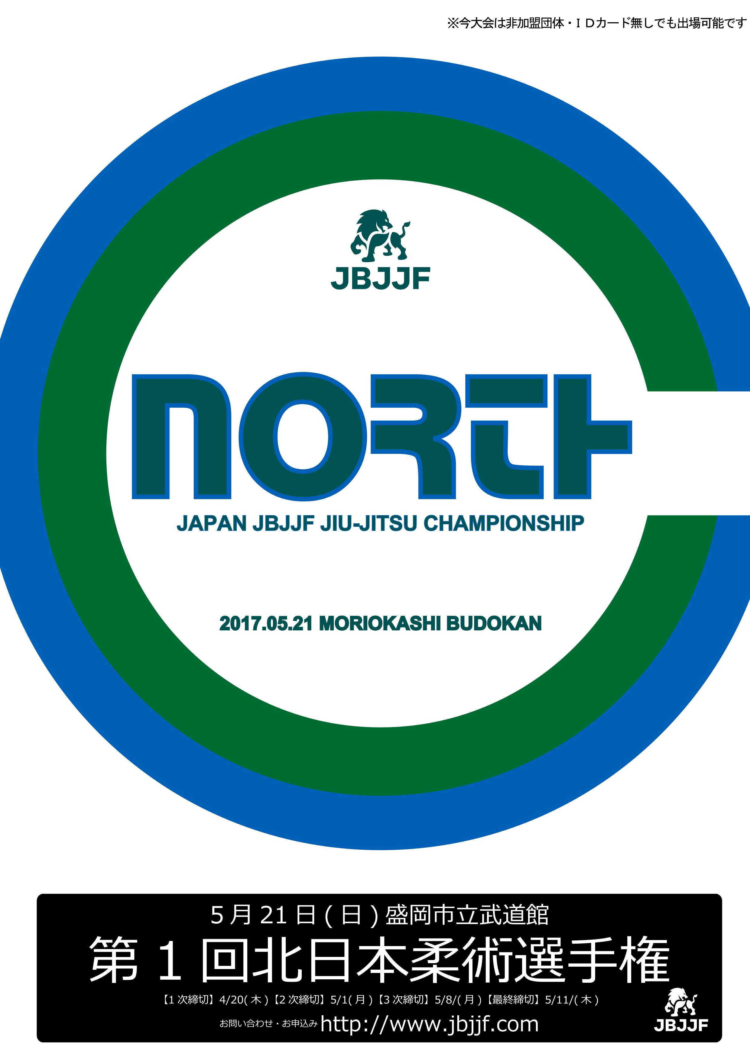 north_ch1_poster