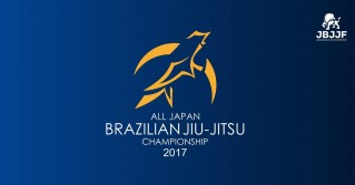 18th ALL JAPAN Brazilian JIU-JITSU Championship 2017.8.6 Omori Sports Center(TOKYO)