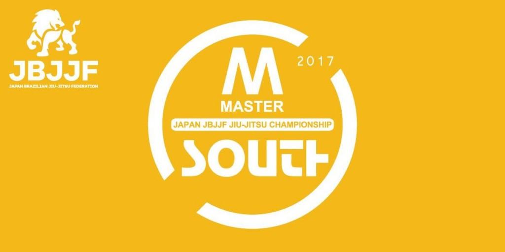 1st South Japan Master JIU-JITSU Championship 2017.9.16-17 Kasuya Dome(FUKUOKA)