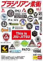JBJJF_03_H1