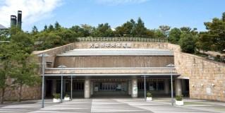 OSAKACHUO