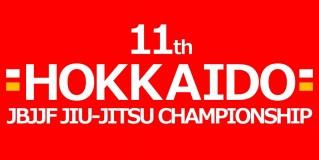11th HOKKAIDO JIU-JITSU Championship 2017.10.1 Nakajima Taiku Center(Hokkaido)