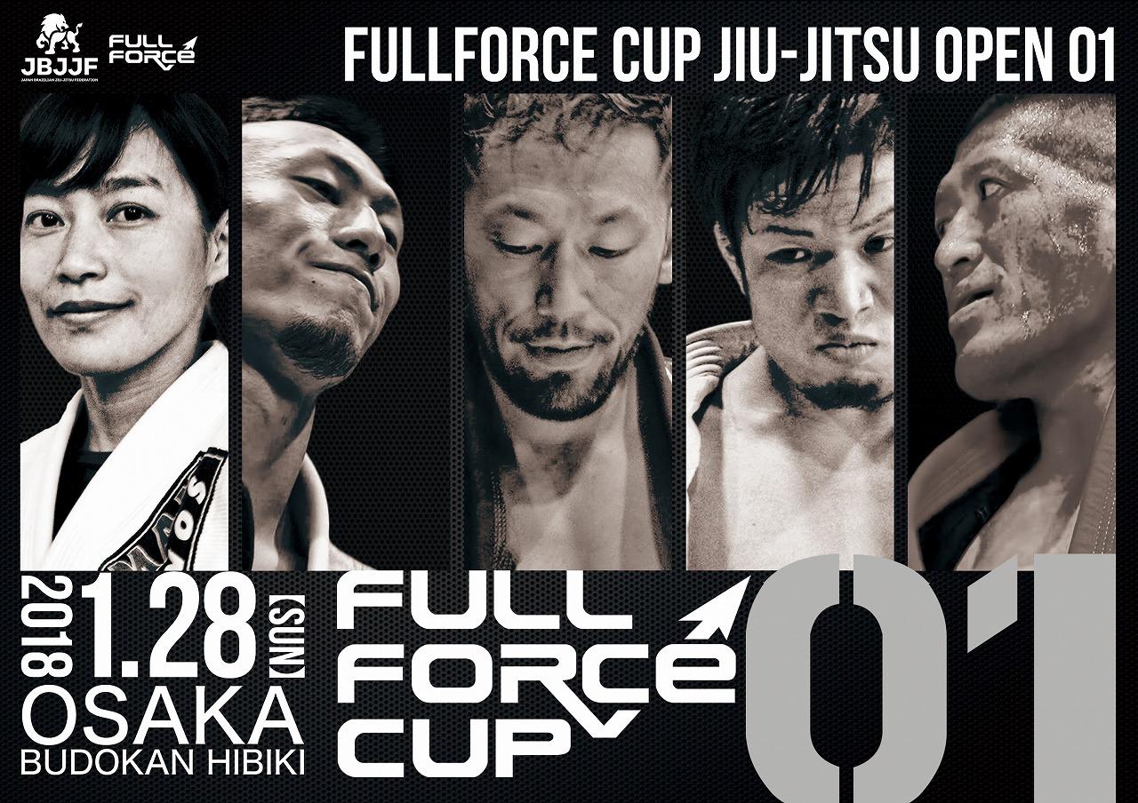 fullforcecup01_02