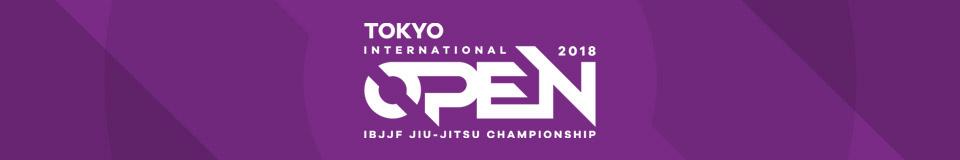 Tokyo-IO-2018-Banner-Small-960x160-1