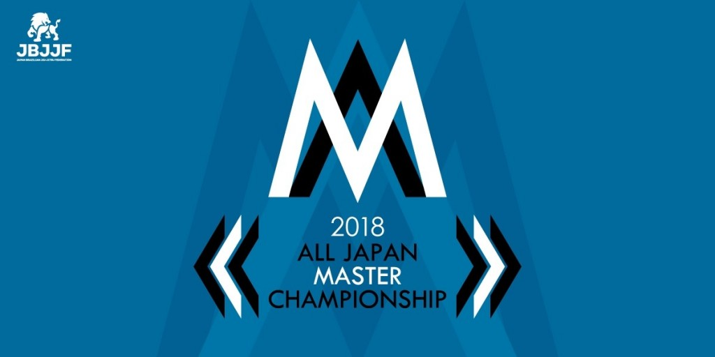 12th All Japan Master JIU-JITSU Championship 2018.2.24-25 Sumida City Gymnasium(TOKYO)