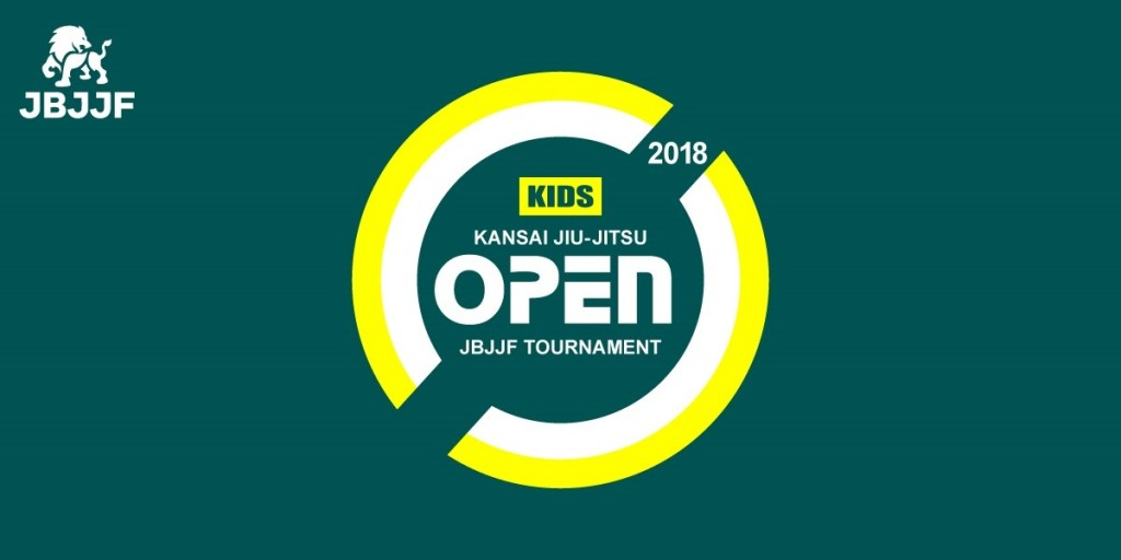 1st KANSAI KIDS JIU-JITSU Open Tournament 2018.2.11 Oji Sports Center(KOBE)