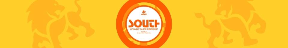 south_03_w