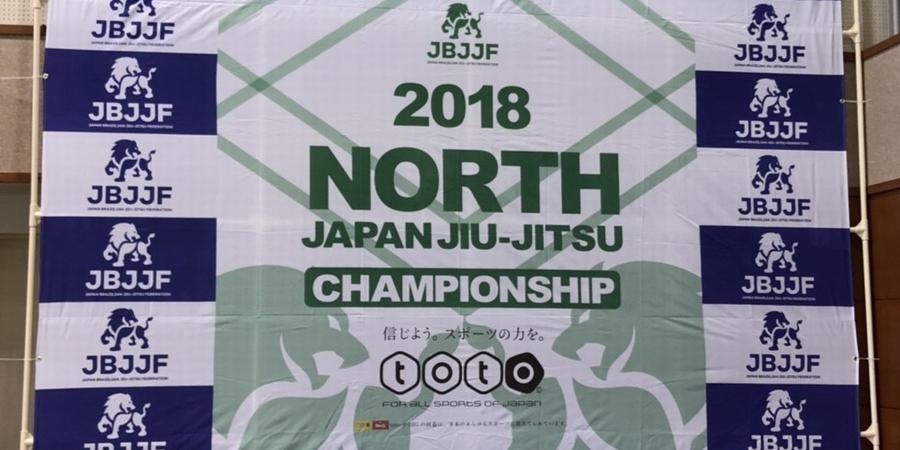 north_kid2