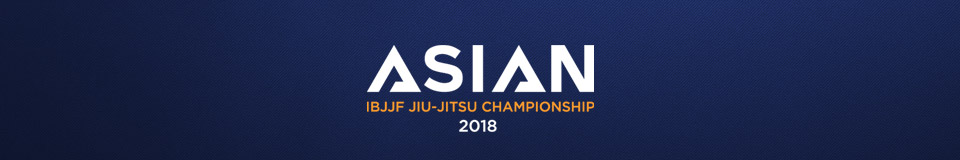 Asian-Jiu-Jitsu-Championship-2018-Banner-Small-960x160-1