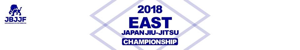 east_ch6_w