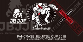 pancrase-jbjjf_jiujitsucup_logo