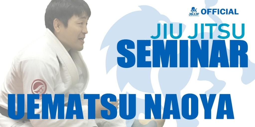 uematsu_seminar_4