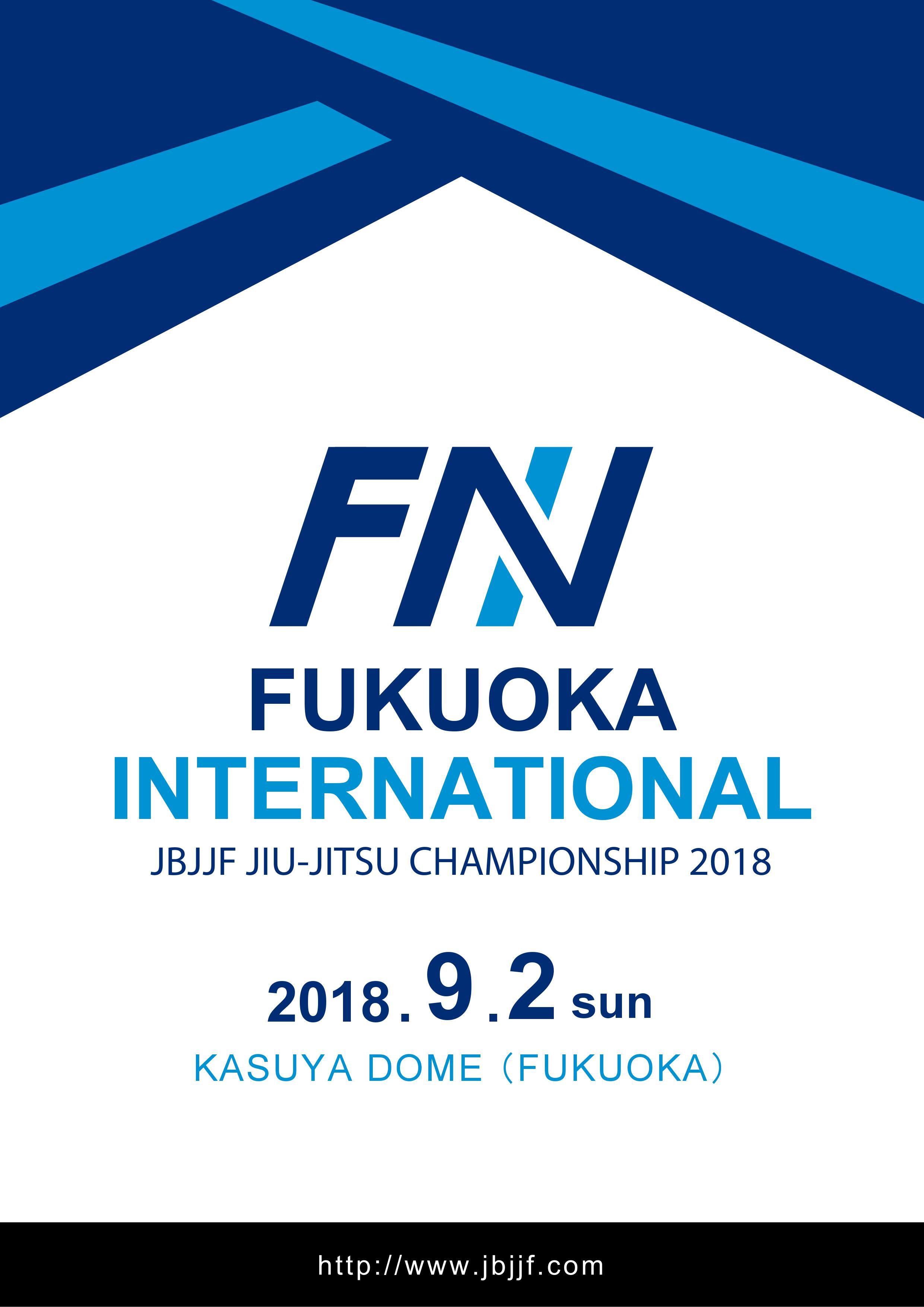 fuku_in2018_p
