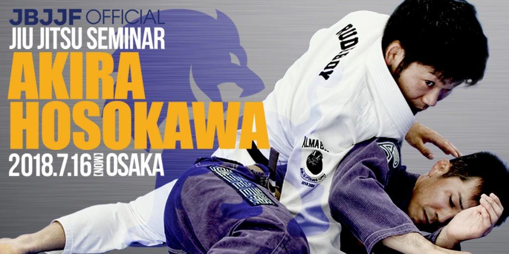 hosokawa_seminar_20180716