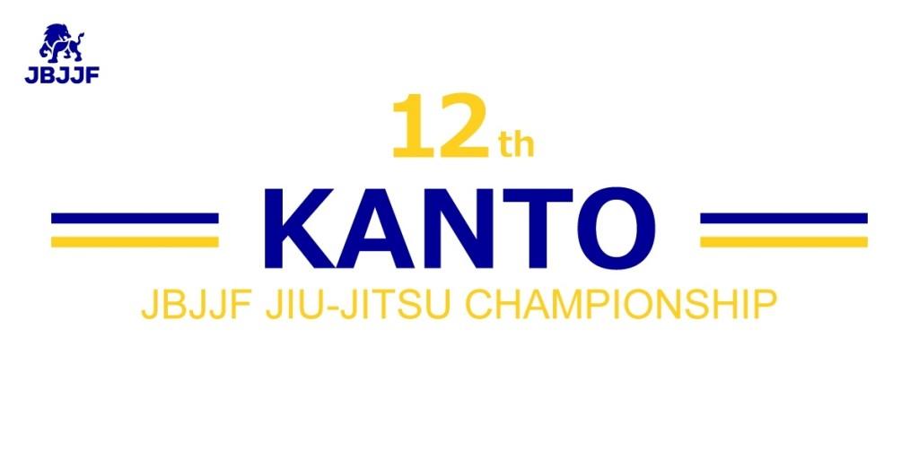 kt_ch12