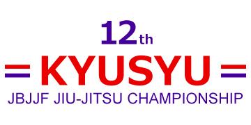 第12回九州柔術選手権12th kyushu jiu jitsu championship 一般社団