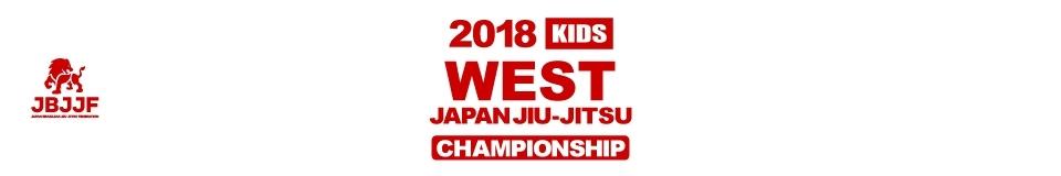 west_kid3_w