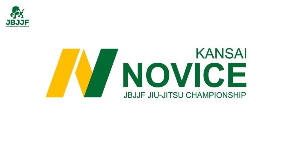 ks_nvop2
