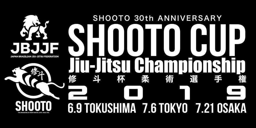 shootocup2019_2