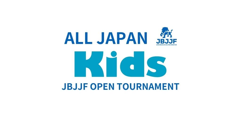 kid_op5