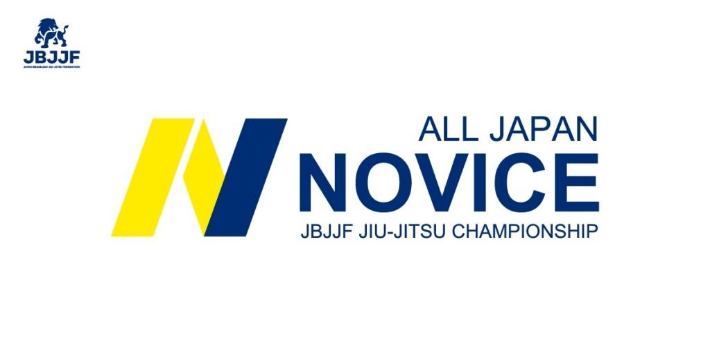 novi_op11