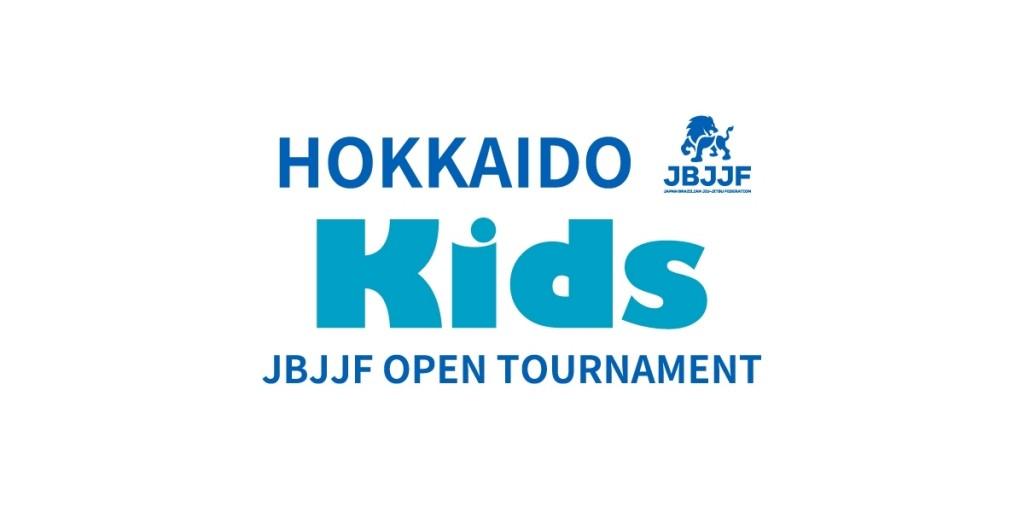 hk_kidop1