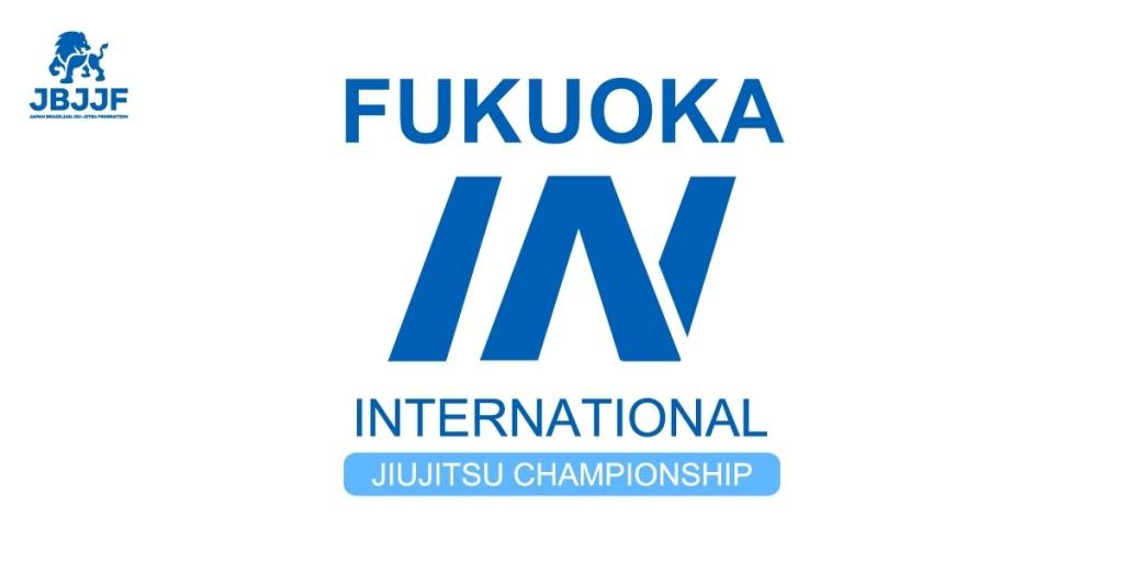 fuk_in2019