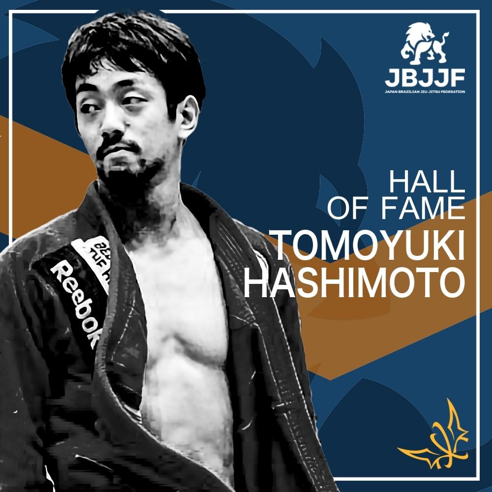 hashimoto_hof