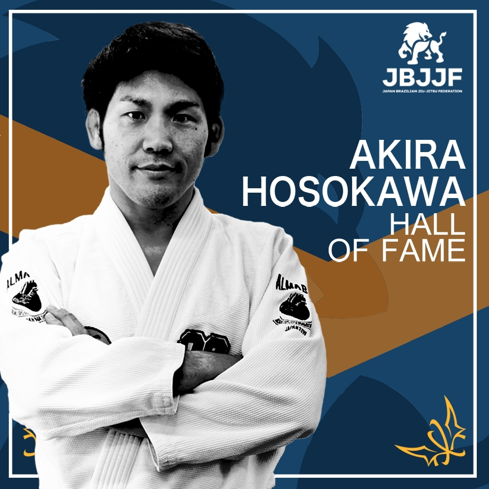 hosokawa_hof