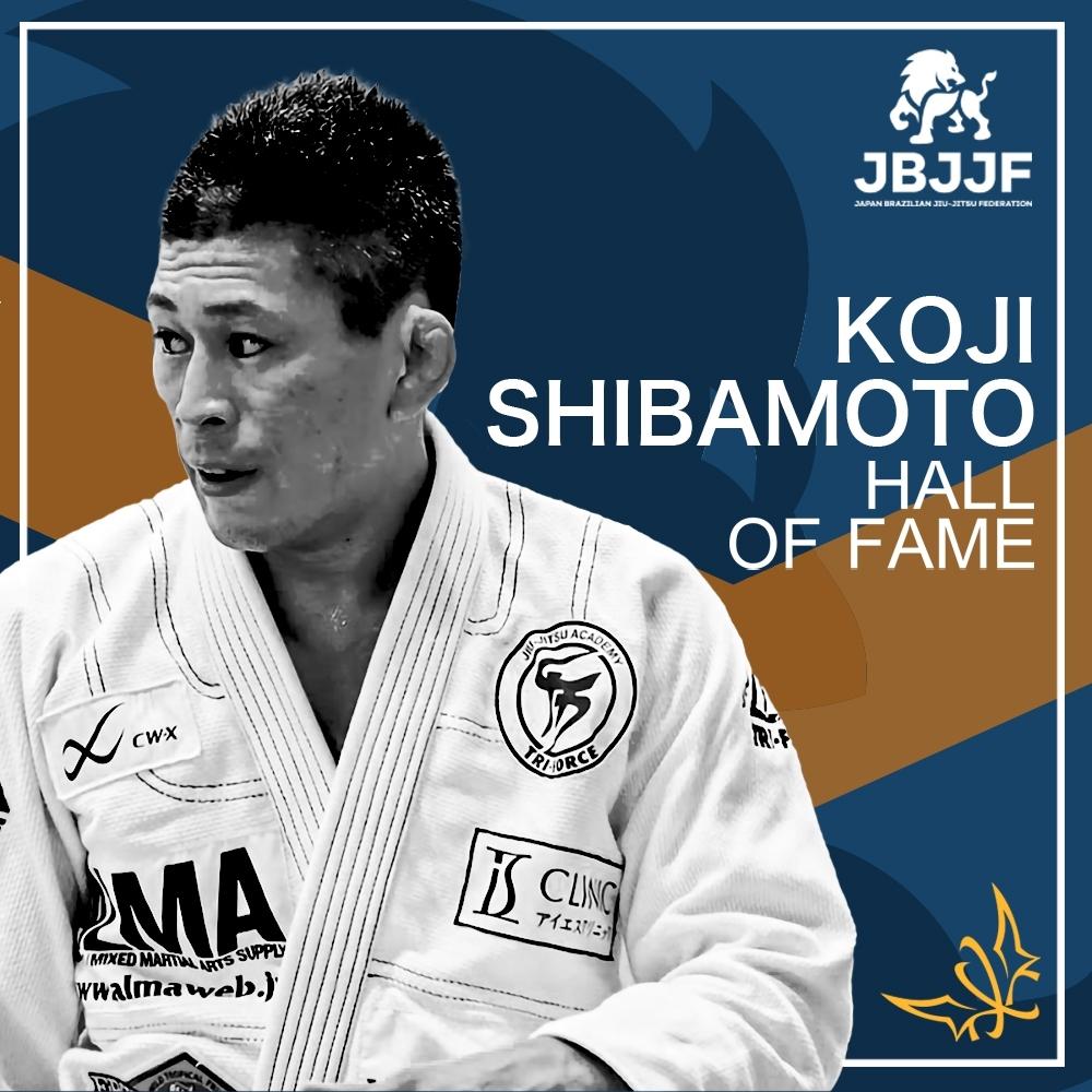 shibamoto_hof