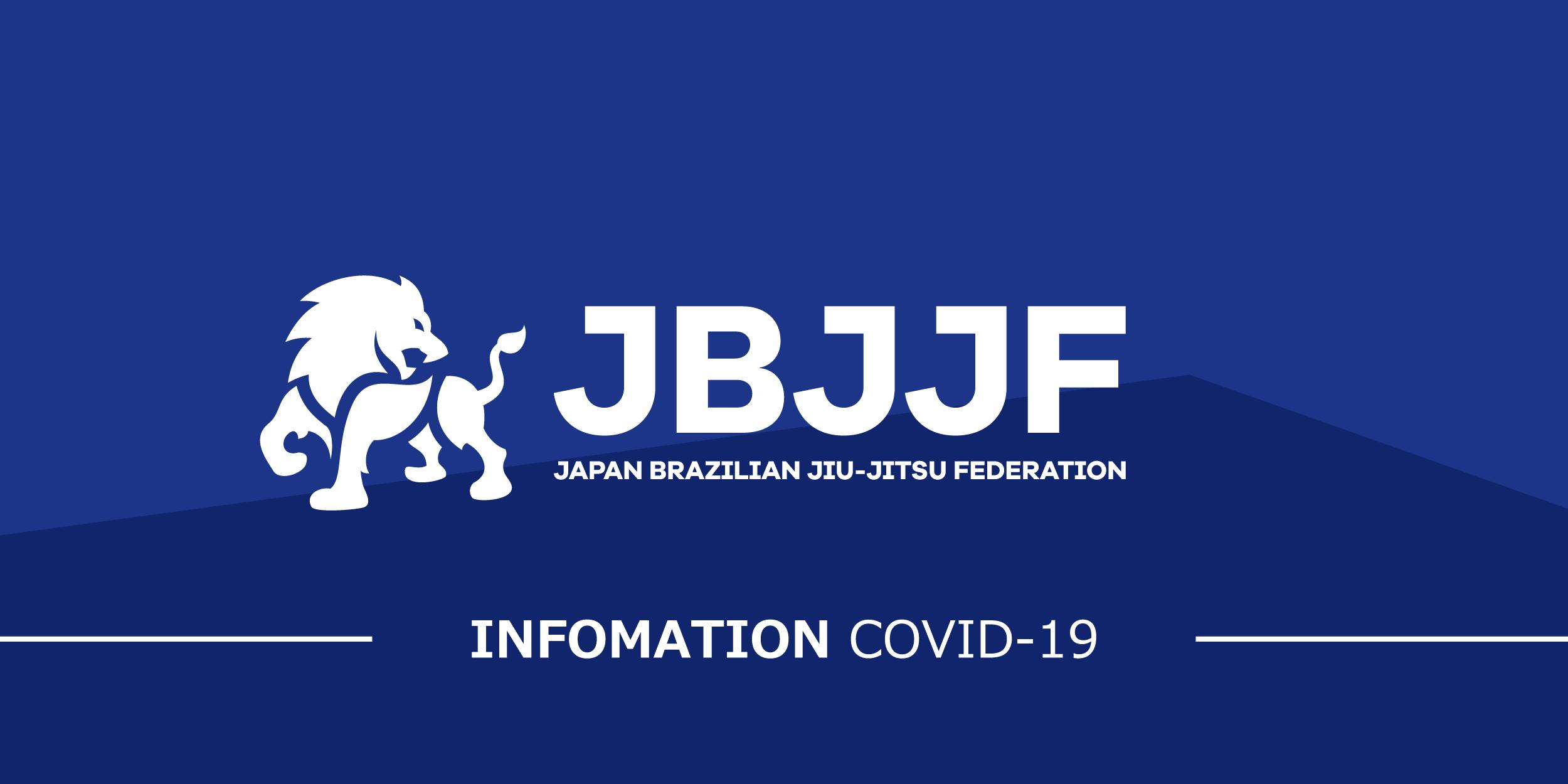 JBJJF-covid-banner